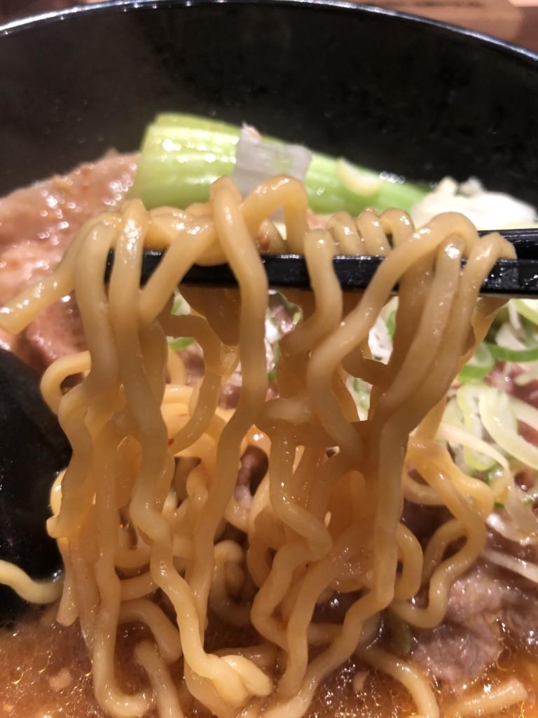十勝ホエー豚めん麺